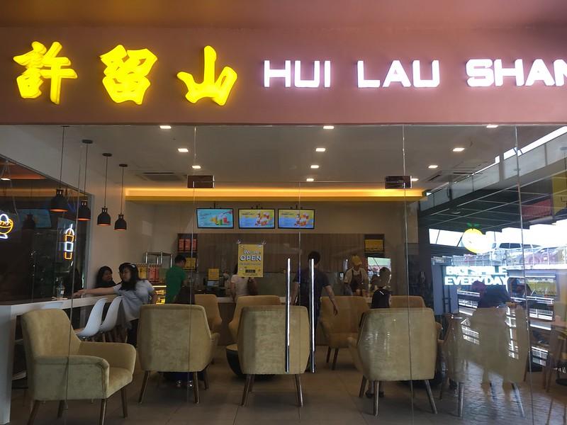 Hui Lau Shan, Greenhills