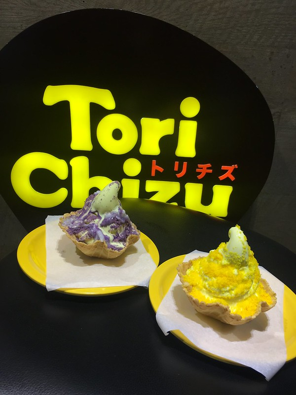 Tori Chizu, UP Town