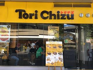 Tori Chizu, UP Town | by beingjellybeans