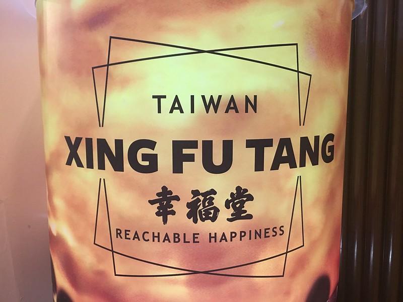 Xing Fu Tang, Greenhills