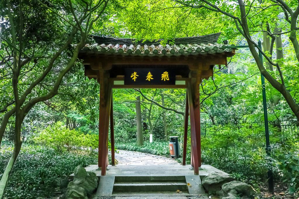 fei-lai-feng-hangzhou-alexisjetsets