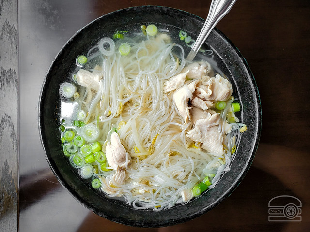 Ayam Noodle Soup - Vermicelli rice noodles with boiled egg, scallion, bean sprout and lime in a chicken broth - Thai Foon