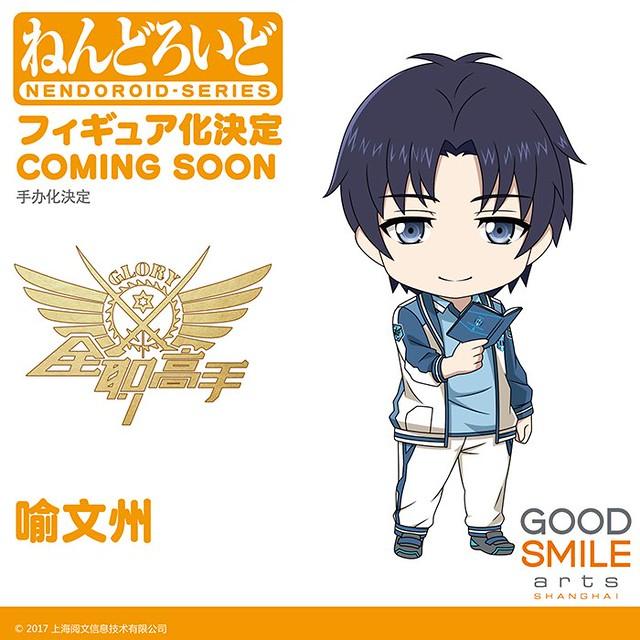 【WF2019上海】GOOD SMILE COMPANY 多款黏土人、比例模型...新作原型公開!
