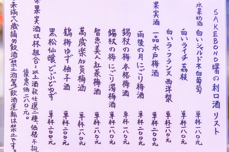 13 (1)