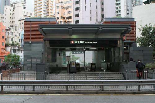 Sai Ying Pun Exit A1