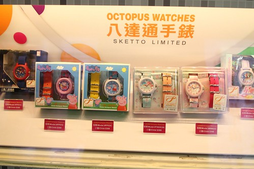 Peppa Pig Octopus watches  on sale at the customer service counter