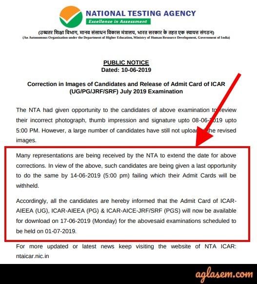 AIEEA UG 2019 Admit Card