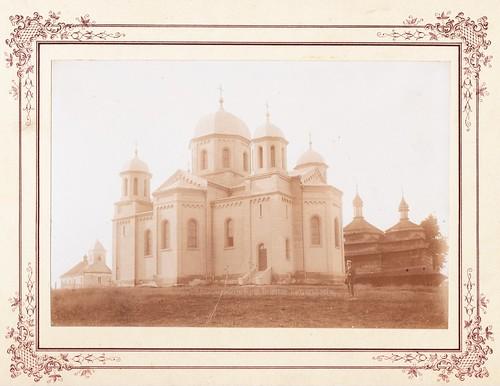 griechischorientalisch kirche church православна церква zastawna bukowina ukraine greekoriental
