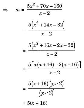 Factorisation Class 8 Extra Questions Maths Chapter 14 Q15