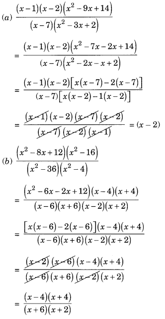 Factorisation Class 8 Extra Questions Maths Chapter 14 Q13.1