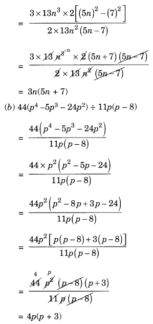 Factorisation Class 8 Extra Questions Maths Chapter 14 Q14.1