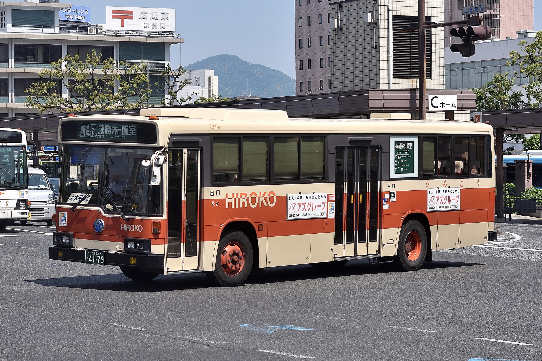 hiroko_72461