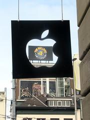 Bulldog Within Apple