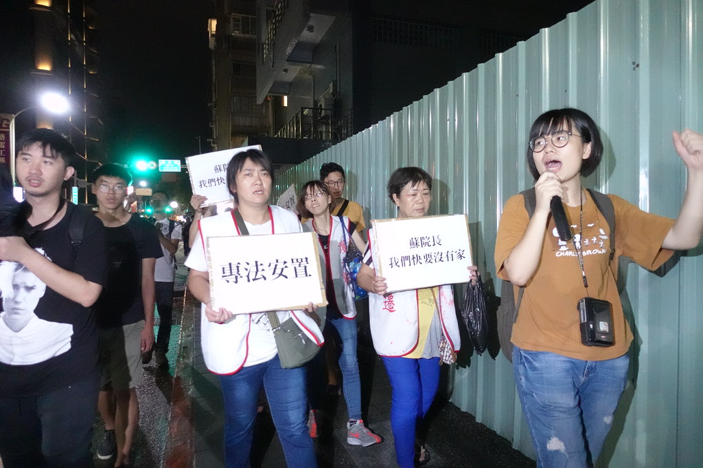 因蘇貞昌避不見面,自救會遊行前往華光社區。(攝影:張智琦)