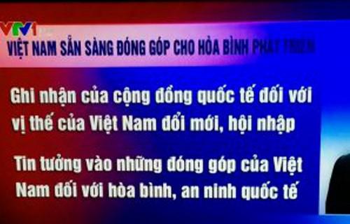 hoidong_baoan_lienhiepquoc_vietnam03