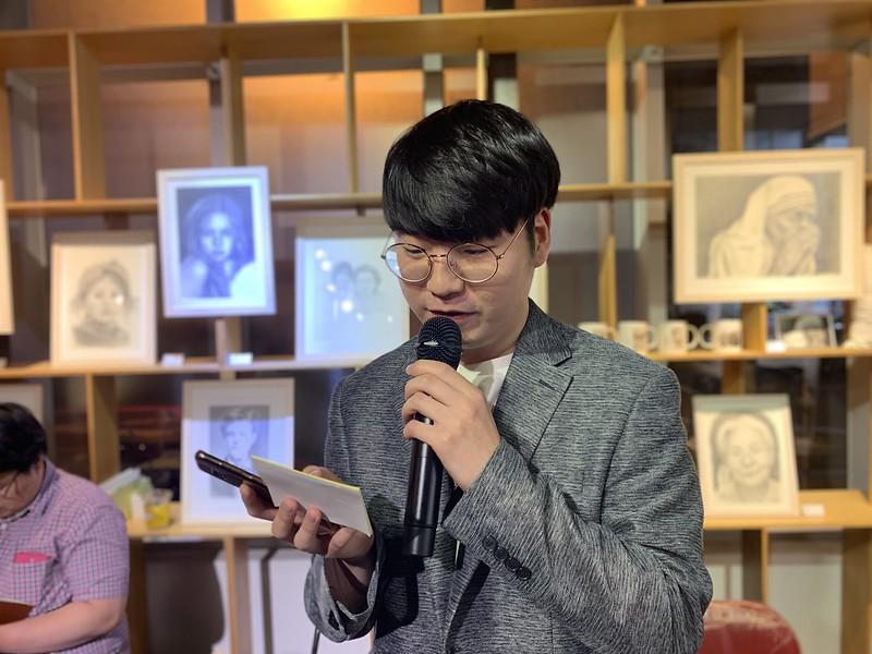 20190529_청년공익활동가 심화과정1기