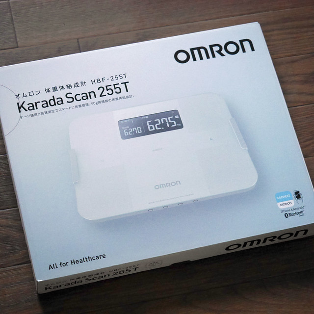 1080x1080 OMRON Karada Scan 255T