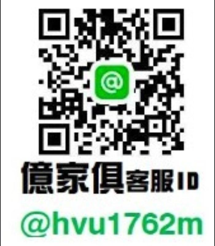 Screenshot_20190611_104439_jp.naver.line.android_mh1560221108179