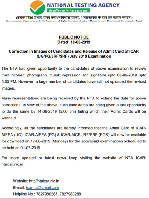 ICAR admit Card 2019 Notification