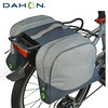 186-D053 Dahon大行-單車用後貨架馬鞍袋-灰 Rear Carrier Bag