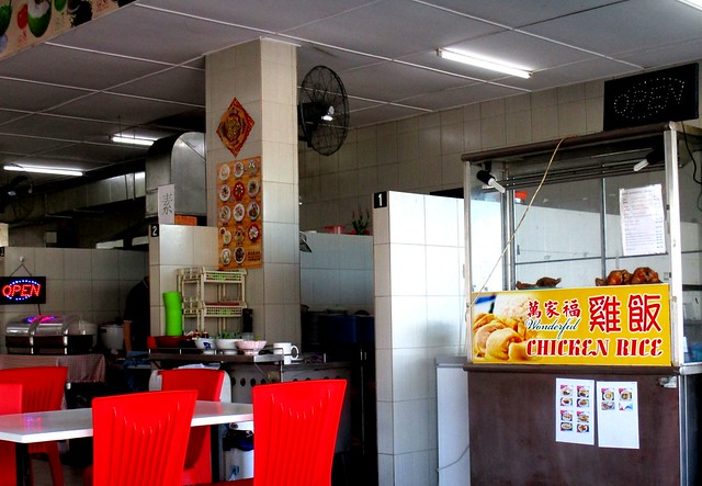 Grand Wonderful Food Court, stall No. 2