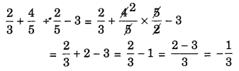 Fractions and Decimals Class 7 Extra Questions Maths Chapter 2 Q3.1