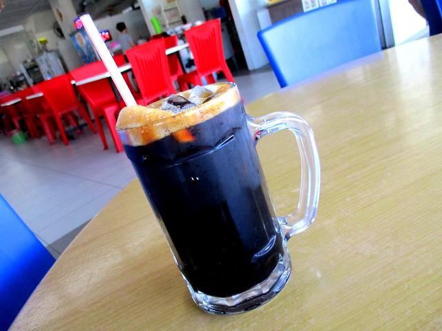 Grand Wonderful Food Court, kopi o peng