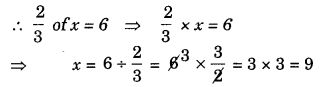 Fractions and Decimals Class 7 Extra Questions Maths Chapter 2 Q1