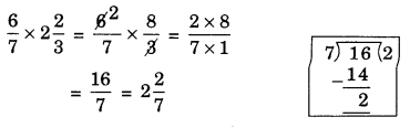 Fractions and Decimals Class 7 Extra Questions Maths Chapter 2 Q2