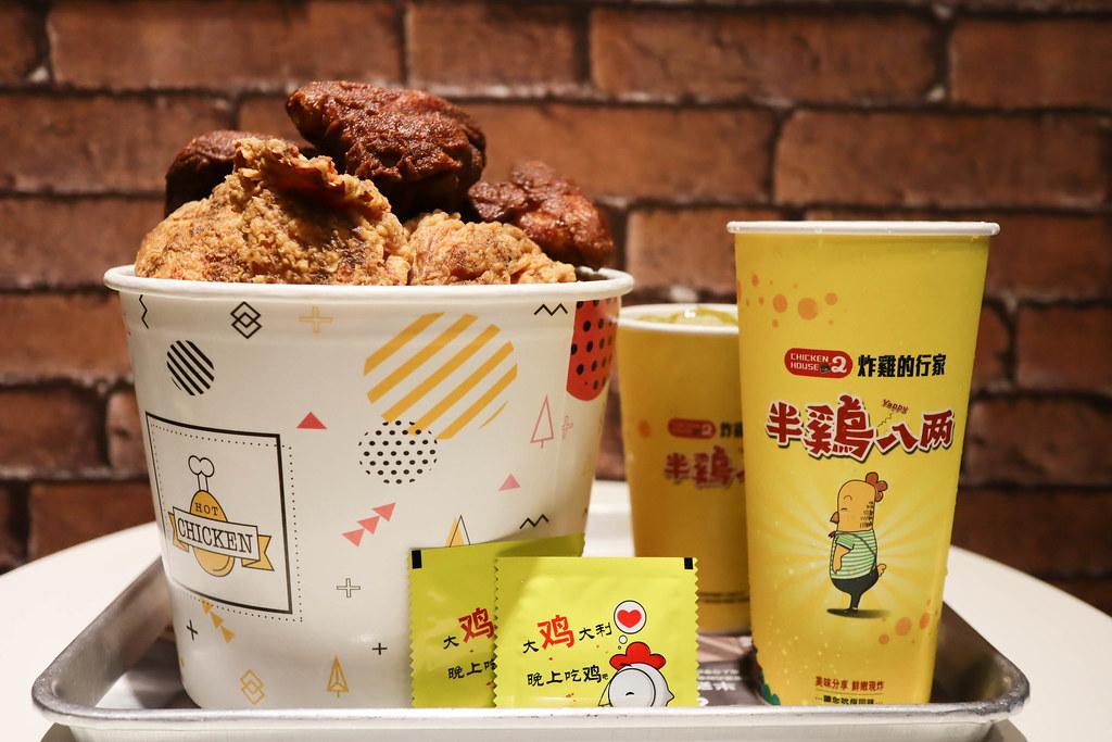 炸雞的行家-半雞八兩 中壢中原店 (12)