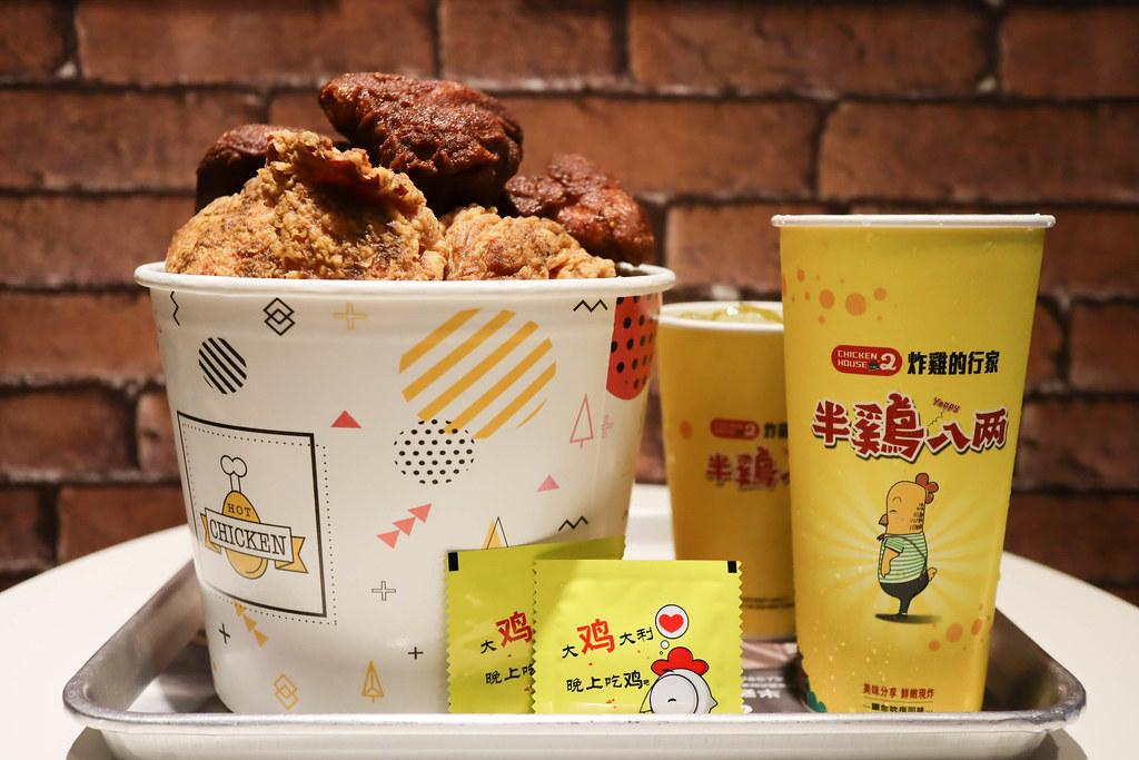 炸雞的行家-半雞八兩 中壢中原店 (11)
