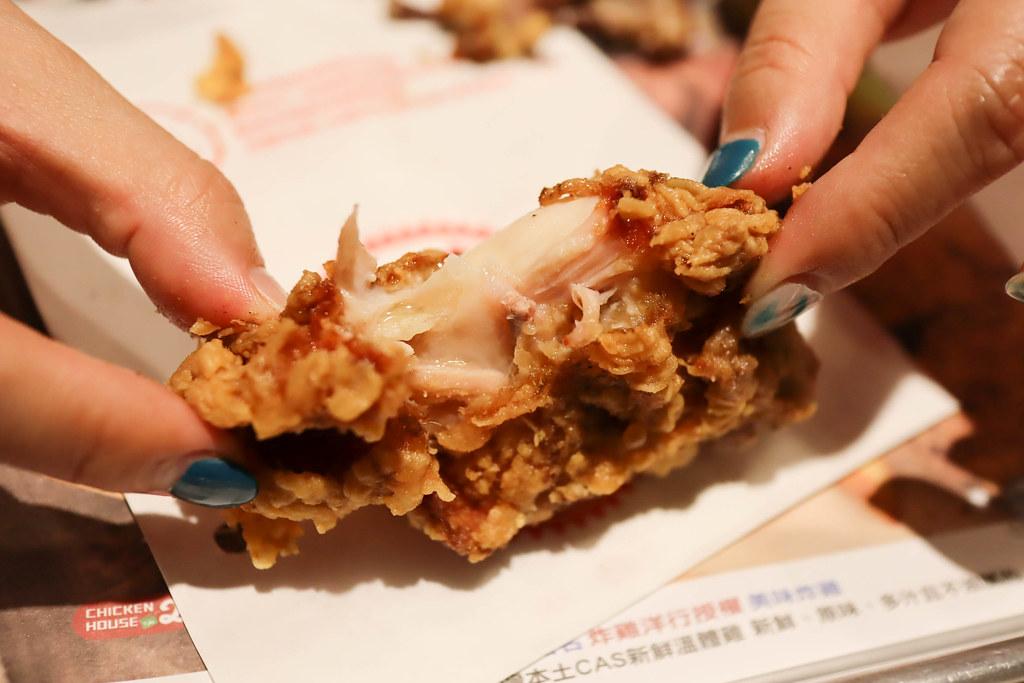 炸雞的行家-半雞八兩 中壢中原店 (34)