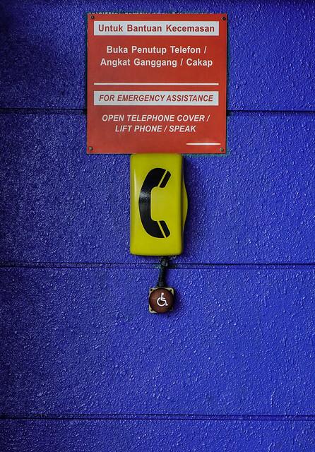 Emergency phone at public toilet