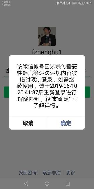 微信封八-1_20190603-220127