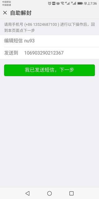 微信封八-7_20190611-073631