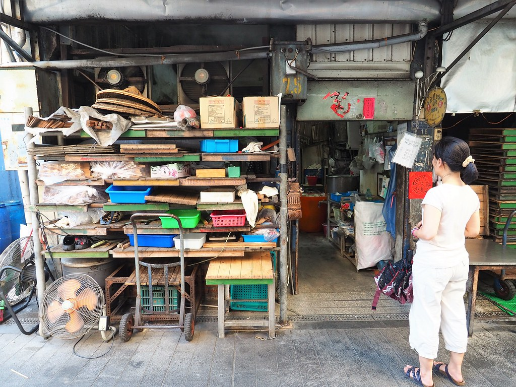 中西區義發豆腐工廠 (1)