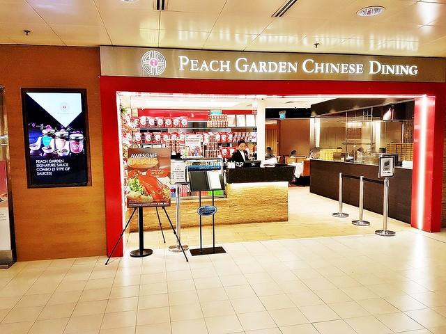 Peach Garden Restaurant Exterior