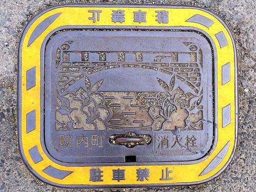 Innai Oita, manhole cover 3 (大分県院内町のマンホール3)