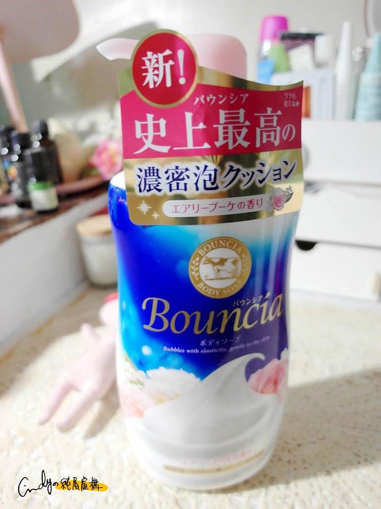 Bouncia美肌保濕沐浴乳