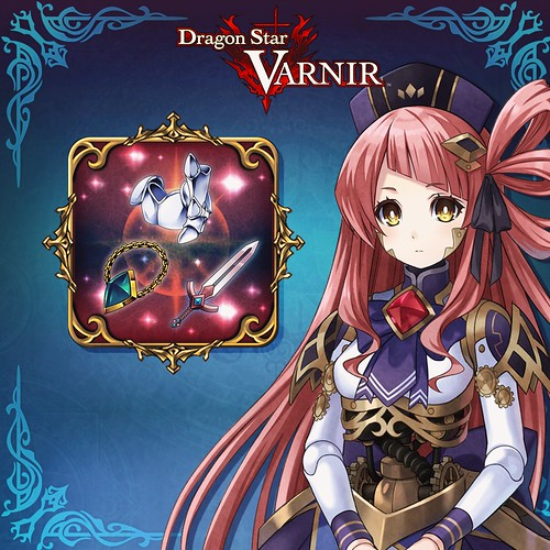 Thumbnail of 	Dragon Star Varnir	 on PS4