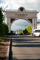 Transsibiřská magistrála 2019
