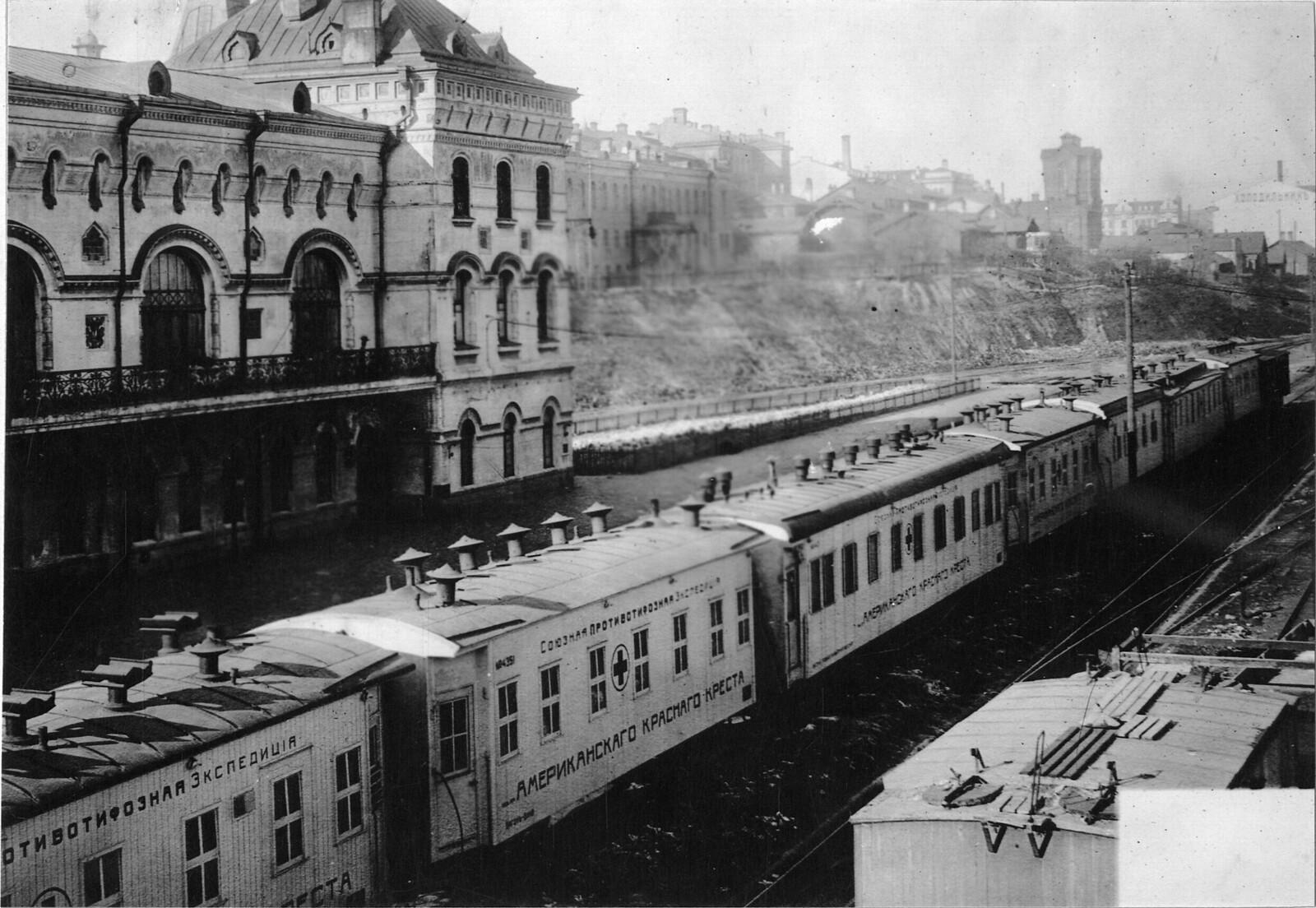 1918. Поезд американского Красного Креста