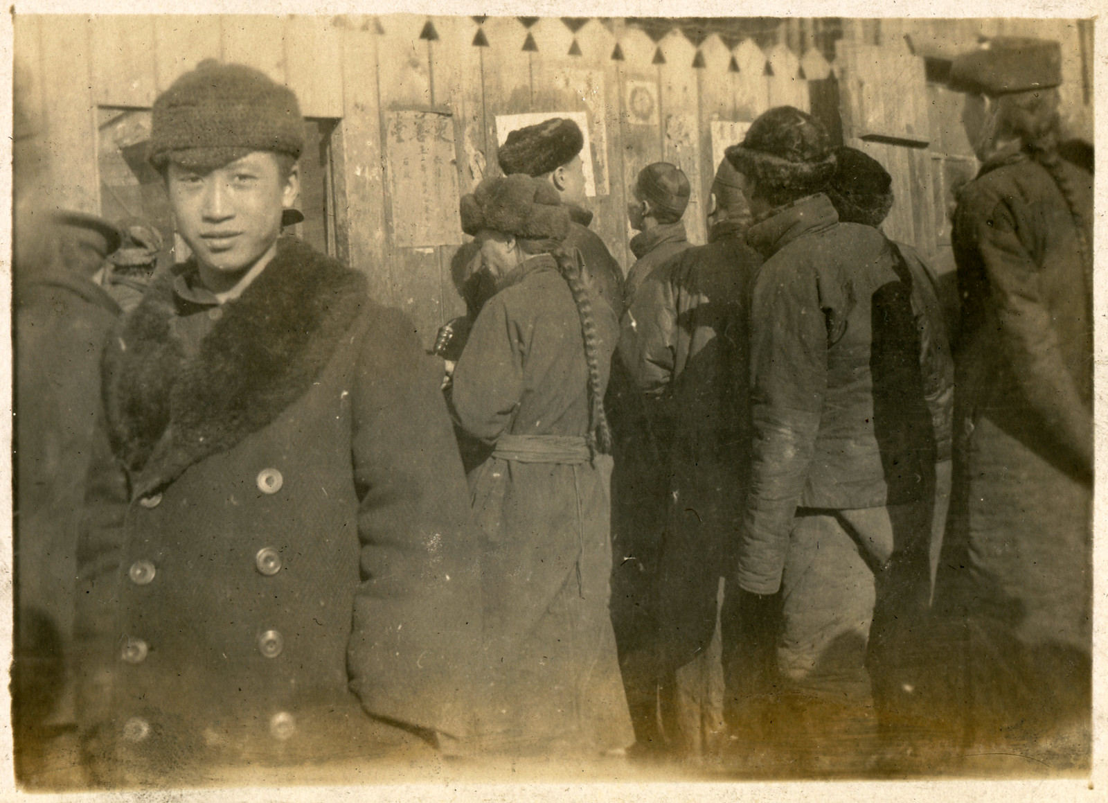 1918. Очередь