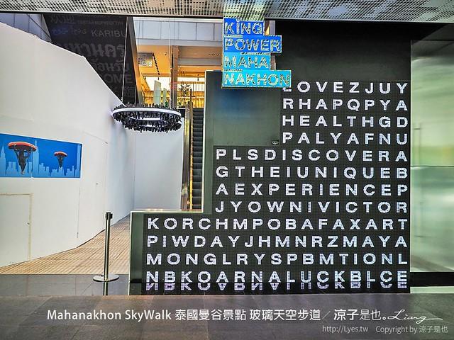 Mahanakhon SkyWalk 泰國曼谷景點 玻璃天空步道 7