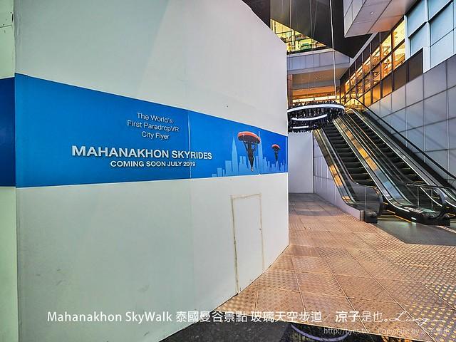 Mahanakhon SkyWalk 泰國曼谷景點 玻璃天空步道 9