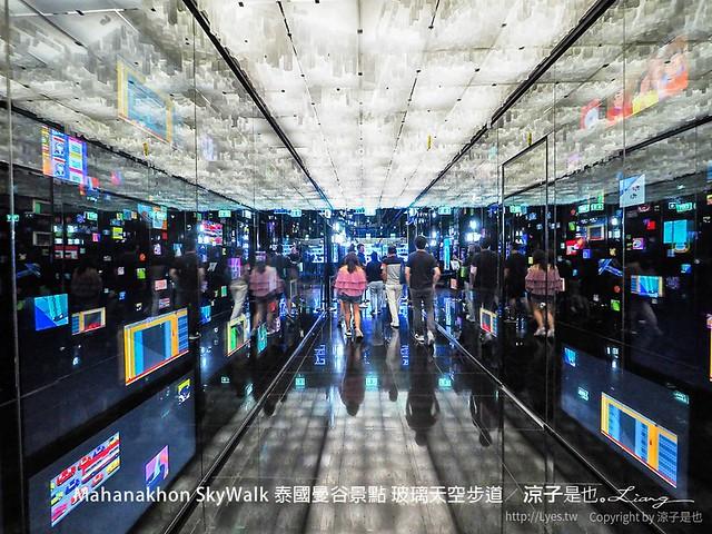 Mahanakhon SkyWalk 泰國曼谷景點 玻璃天空步道 11