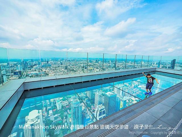 Mahanakhon SkyWalk 泰國曼谷景點 玻璃天空步道 31