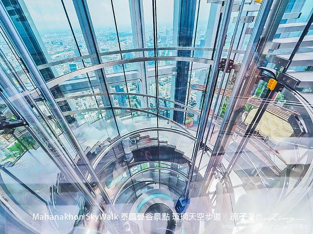 Mahanakhon SkyWalk 泰國曼谷景點 玻璃天空步道 43