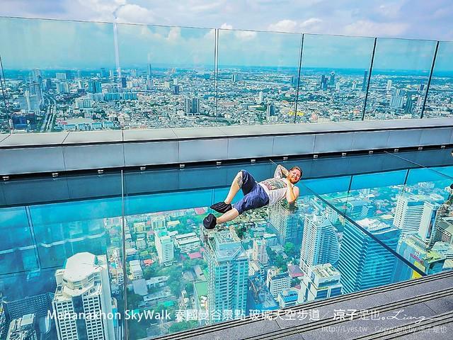 Mahanakhon SkyWalk 泰國曼谷景點 玻璃天空步道 28