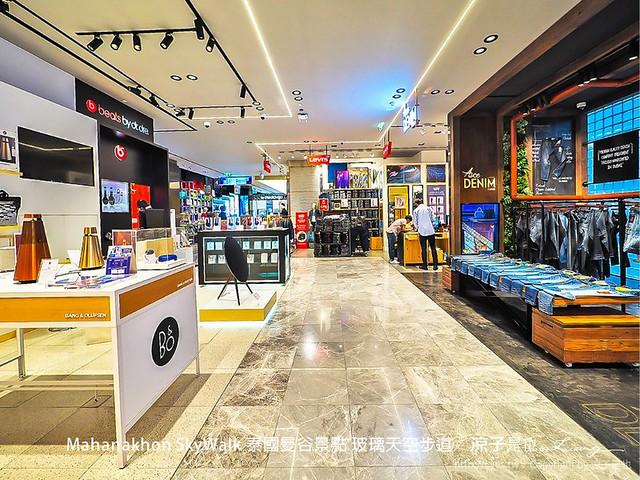 Mahanakhon SkyWalk 泰國曼谷景點 玻璃天空步道 53